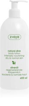 Ziaja Natural Olive молочко для тіла з екстрактом оливи