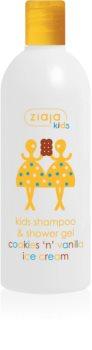 Ziaja Kids Cookies 'n' Vanilla Ice Cream 2in1 Shampoo and Cleansing Gel For Kids