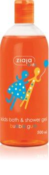 Ziaja Kids Bubble Gum гель для душа та ванни