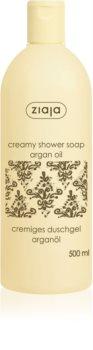 Ziaja Argan Oil Nourishing Cream Soap