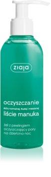 Ziaja Manuka Tree Purifying gel de limpeza esfoliante fechar os  poros