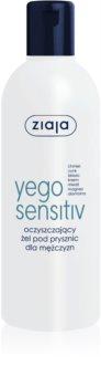 Ziaja Yego Sensitiv гель для душу для чоловіків