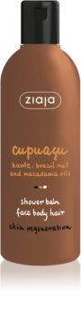Ziaja Cupuacu бальзам для душа для обличчя, тіла та волосся