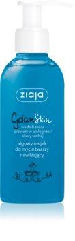 Ziaja Gdan Skin huile lavante visage