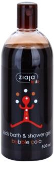 Ziaja Kids Bubble Cola tusoló- és fürdőgél