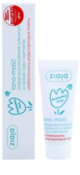 Ziaja Mamma Mia Lanolin Nipple Ointment For Breastfeeding Women
