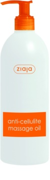 Ziaja Massage Oil масажна олія проти розтяжок та целюліту