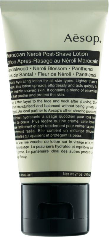 Aésop Skin Maroccan Neroli émulsion apaisante après-rasage