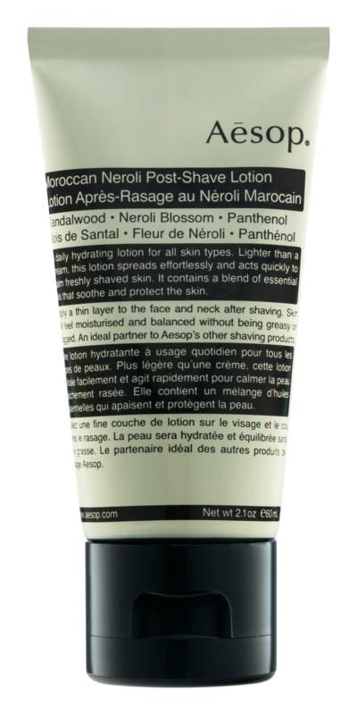 Aēsop Skin Maroccan Neroli émulsion apaisante après-rasage