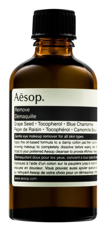 Aésop Skin Eye Make-up Remover zklidňující olej na odlíčení očí