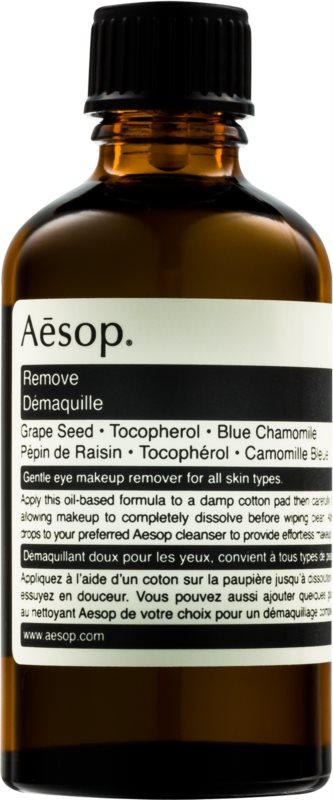 Aēsop Skin Eye Make-up Remover заспокійлива олійка для зняття макіяжу з очей