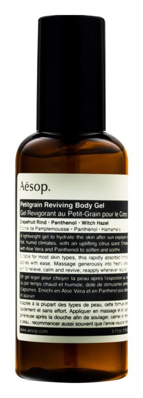Aésop Body Petitgrain  regeneracijski gel po sončenju