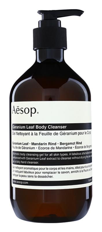 Aēsop Body Geranium Leaf oczyszczający żel pod prysznic