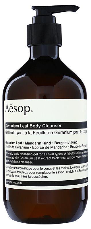 Aēsop Body Geranium Leaf очищуючий гель для душа