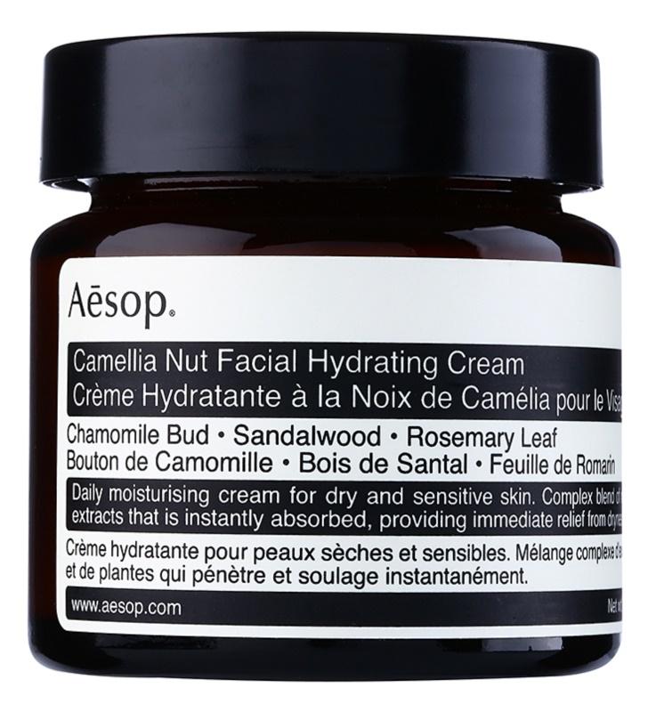 Aésop Skin Camellia Nut crème nourrissante et hydratante pour peaux sèches à sensibles