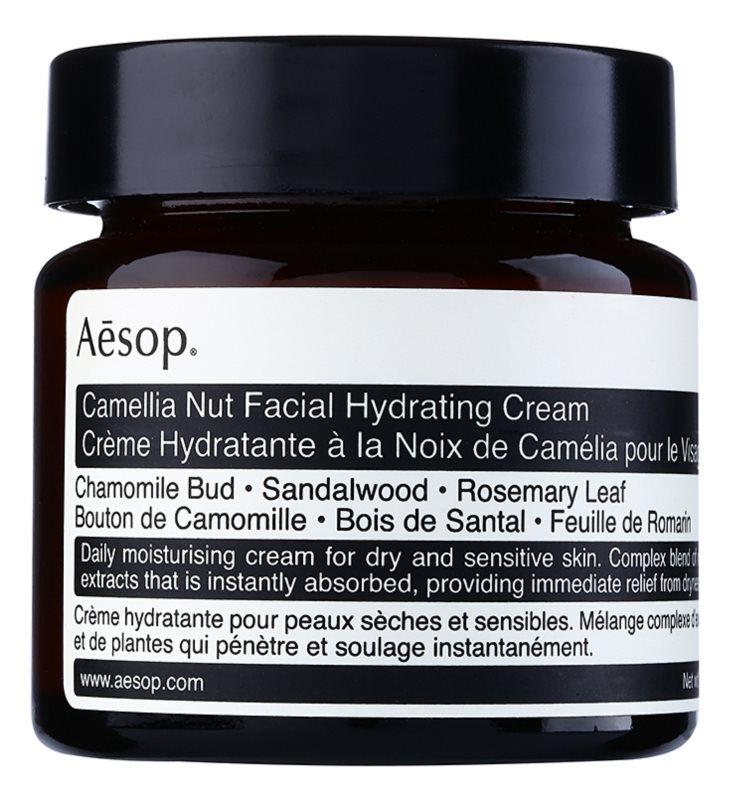 Aēsop Skin Camellia Nut crème nourrissante et hydratante pour peaux sèches à sensibles