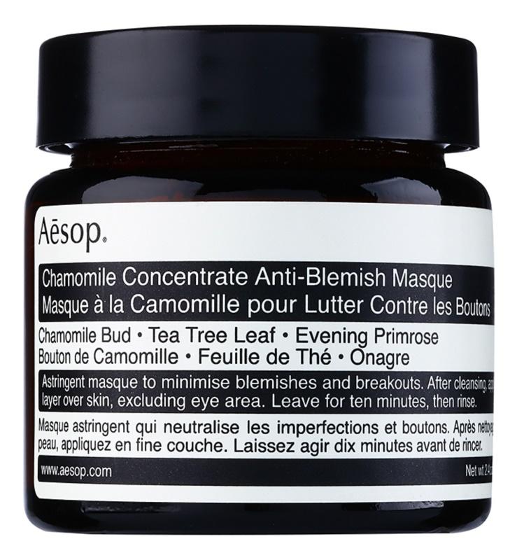 Aésop Skin Chamomile tisztító maszk a problémás bőrre