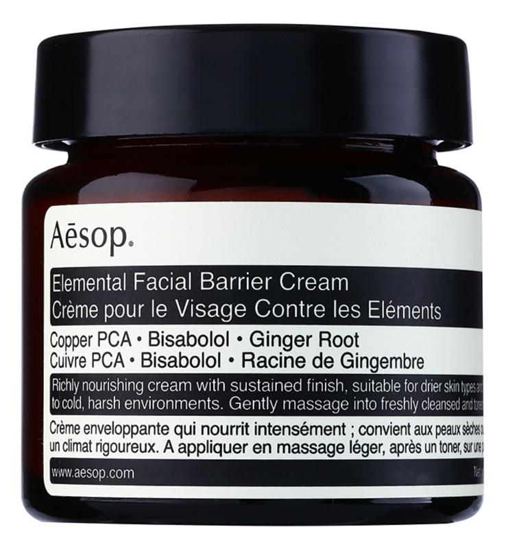 Aēsop Skin Elemental creme intensivo hidratante renovador de barreira cutâneo
