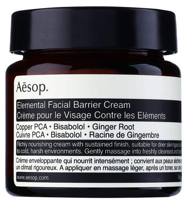 Aēsop Skin Elemental intenzív hidratáló krém a bőrréteg megújítására