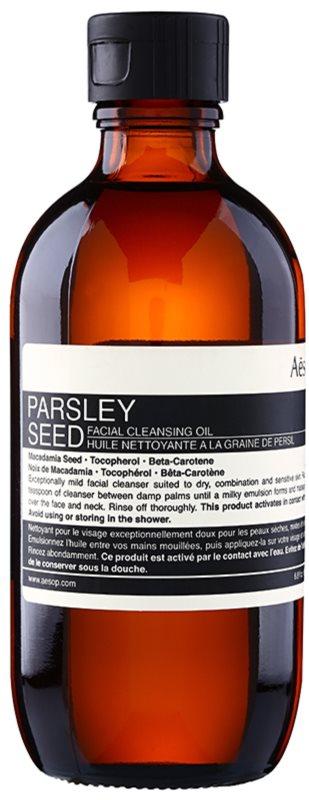 Aésop Skin Parsley Seed gyengéden tisztító olaj száraz és érzékeny bőrre