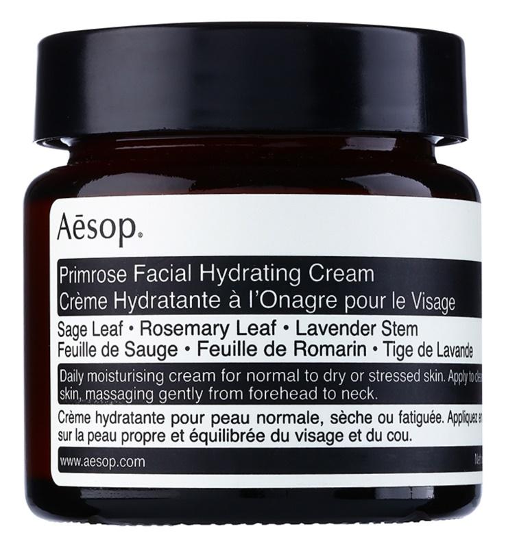 Aésop Skin Primrose зволожуючий крем для нормальної та сухої шкіри