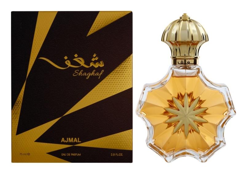 Ajmal Shaghaf Eau de Parfum unisex 75 μλ