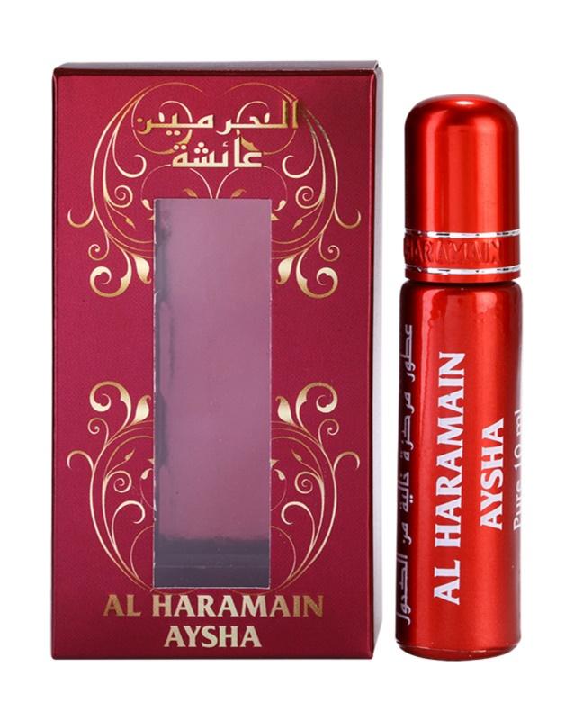 Al Haramain Aysha Αρωματικό λάδι unisex 10 μλ  (roll on)