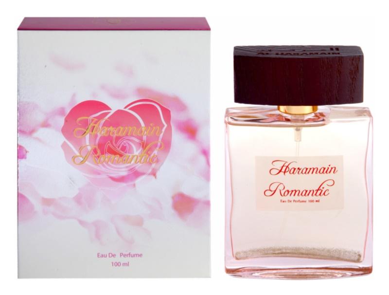 Aromatique promo code