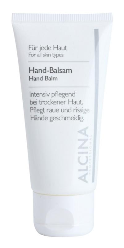Alcina For All Skin Types балсам за ръце за суха и напукана кожа
