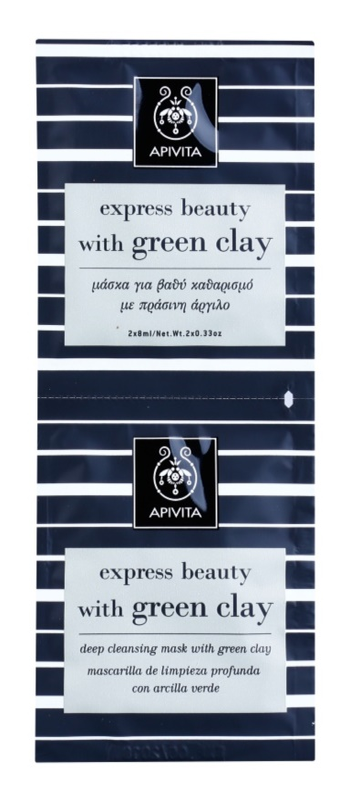 Apivita Express Beauty Green Clay глибоко очищуюча маска для обличчя