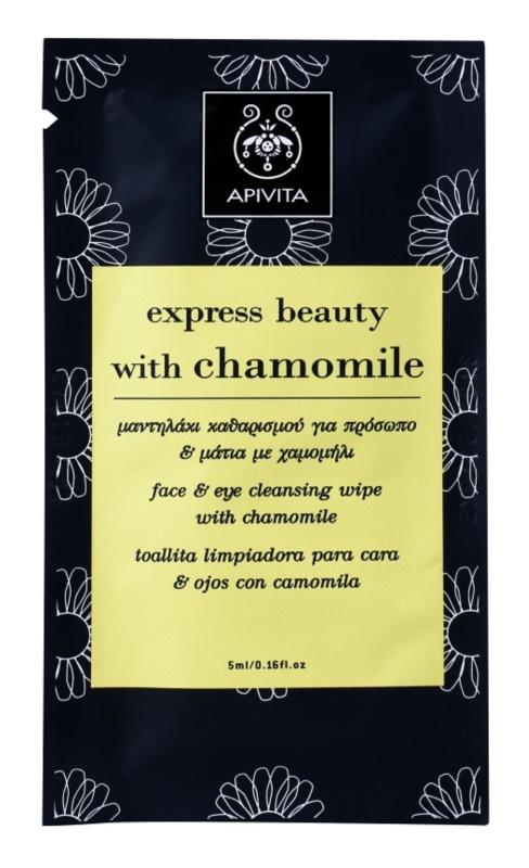 Apivita Express Beauty Chamomile chusteczki do demakijażu do twarzy i okolic oczu