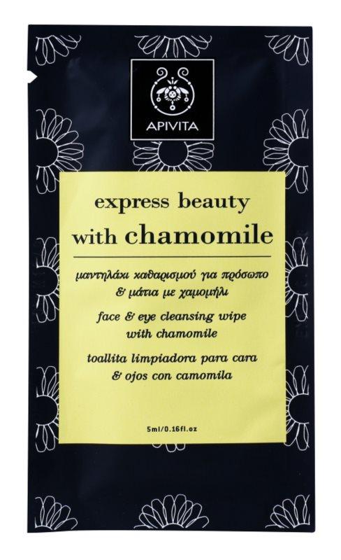 Apivita Express Beauty Chamomile lingette nettoyante et démaquillante visage et yeux