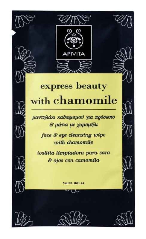 Apivita Express Beauty Chamomile очищуюча серветка для зняття макіяжу для обличчя та очей