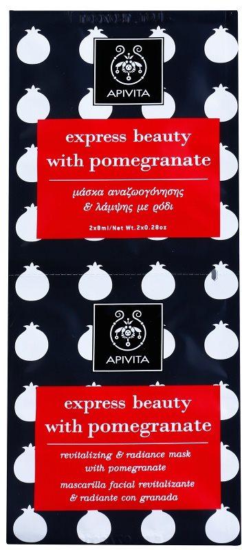 Apivita Express Beauty Pomegranate Revitalizing and Radiance Face Mask