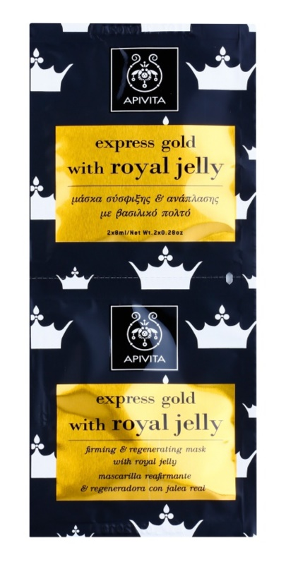 Apivita Express Gold Royal Jelly Firming and Regenerating Face Mask