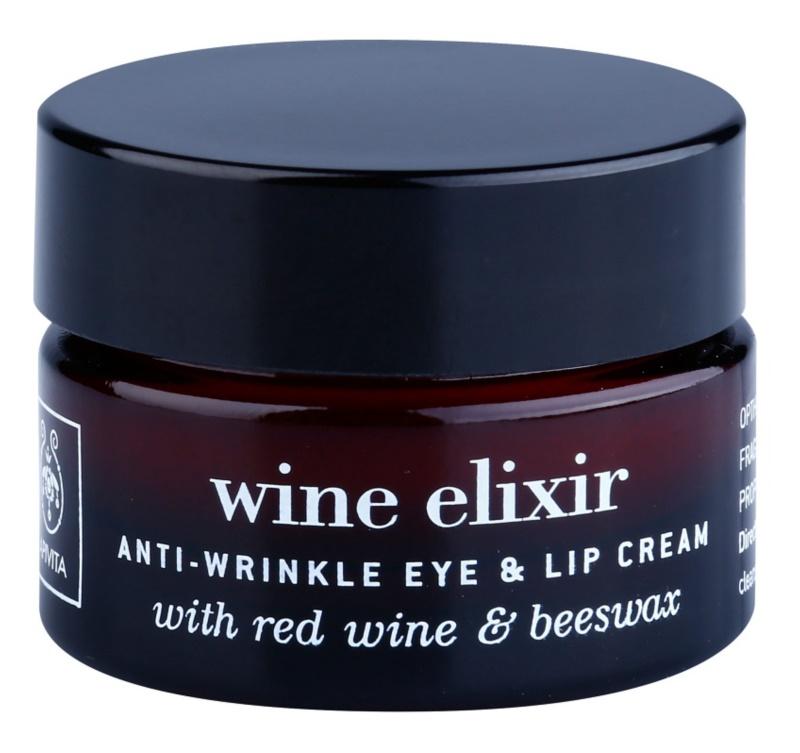 Apivita Wine Elixir Red Wine & Beeswax крем проти зморшок для шкіри навколо очей та губ