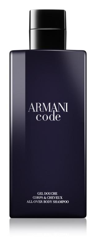 Armani Code gel za tuširanje za muškarce 200 ml