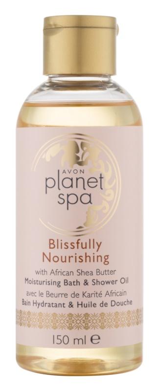 Avon Planet Spa African Shea Butter olejek pod prysznic i do kąpieli z masłem shea
