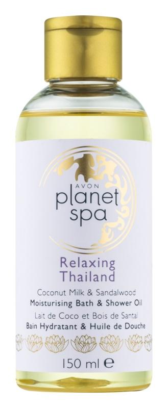 Avon Planet Spa Relaxing Thailand huile bain et douche effet hydratant