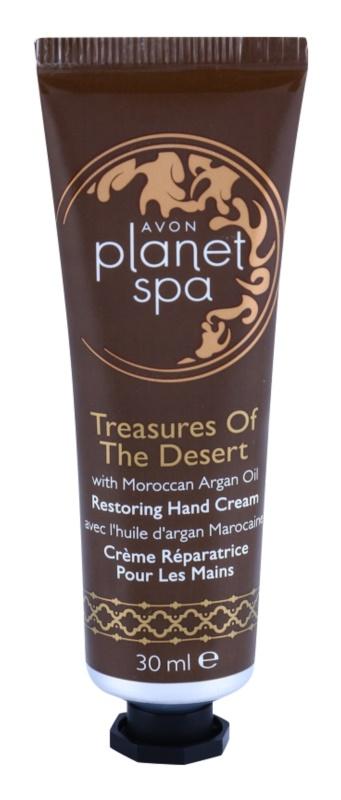 Avon Planet Spa Treasures Of The Desert crema de maini cu ulei de argan