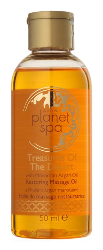 Avon Planet Spa Treasures Of The Desert αποκαταστατικό λάδι για μασάζ με μαροκινό αργανέλαιο