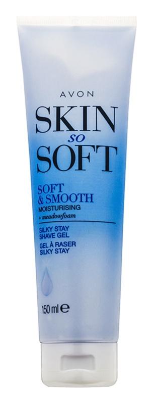Avon Skin So Soft Smooth ενυδατικό τζελ για το  ξύρισμα