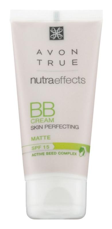 Avon True NutraEffects матуюючий ВВ крем SPF 15