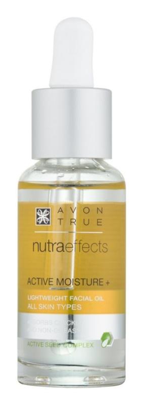 Avon True NutraEffects gyengéd arcolaj