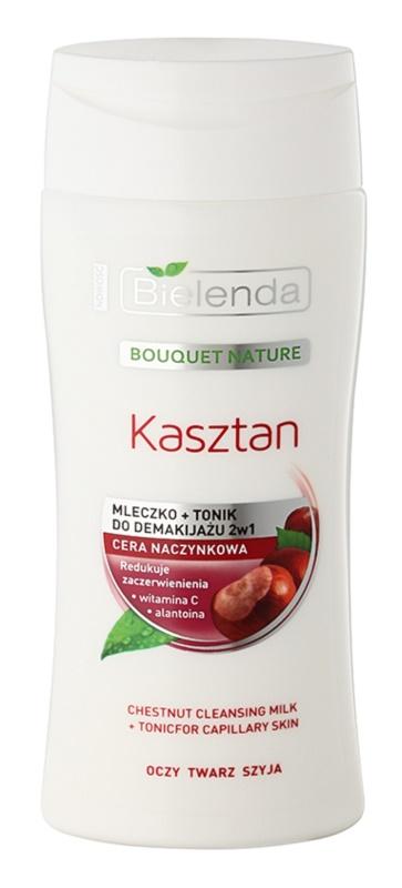 Bielenda Chestnut Cleansing Lotion and Skin Toner 2 In 1