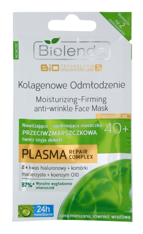 Bielenda BioTech 7D Collagen Rejuvenation 40+ Moisturising and Firming Anti-Wrinkle Mask