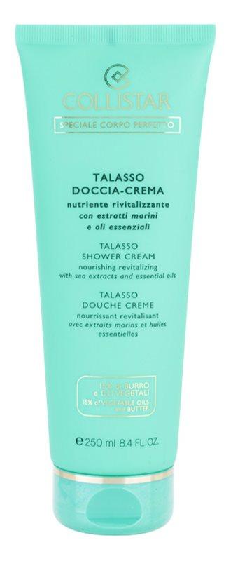 Collistar Special Perfect Body gel de ducha nutritivo y revitalizante  con extractos marinos y aceites esenciales