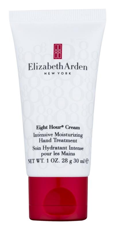 Elizabeth Arden Eight Hour Cream Intensive Moisturising Hand Treatment Intenzive Moisturizing Hand TreatmentIntenzive Moisturizing Hand Treatment
