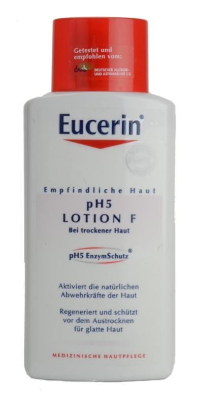 Eucerin pH5 інтенсивне молочко для тіла для сухої шкіри