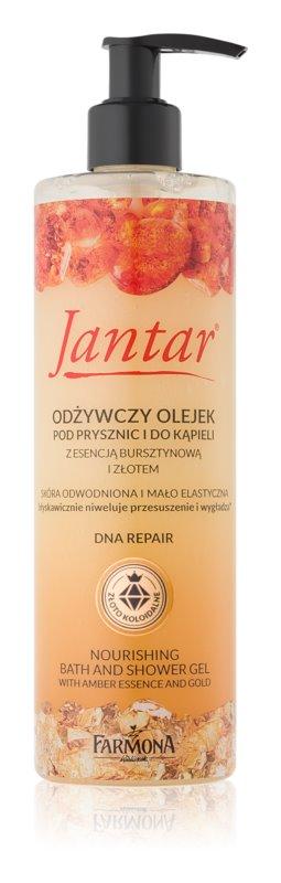 Farmona Jantar поживний гель для душу